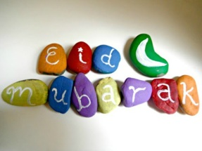 ~ Eid Al-Adha Mubarak to all my celebrating readers ~